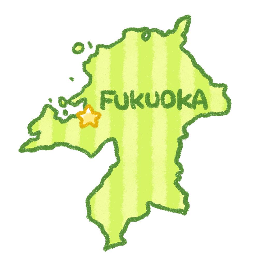 九州 福岡