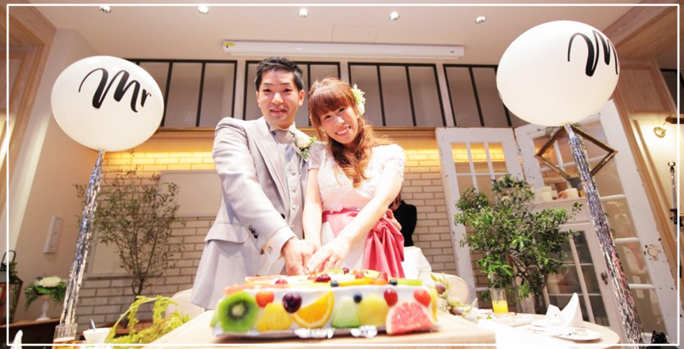 手出し費用0円 会費制結婚式
