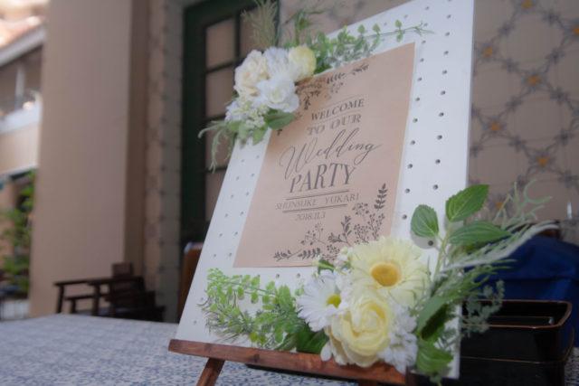 長崎,レストランウェデイング,少人数結婚式